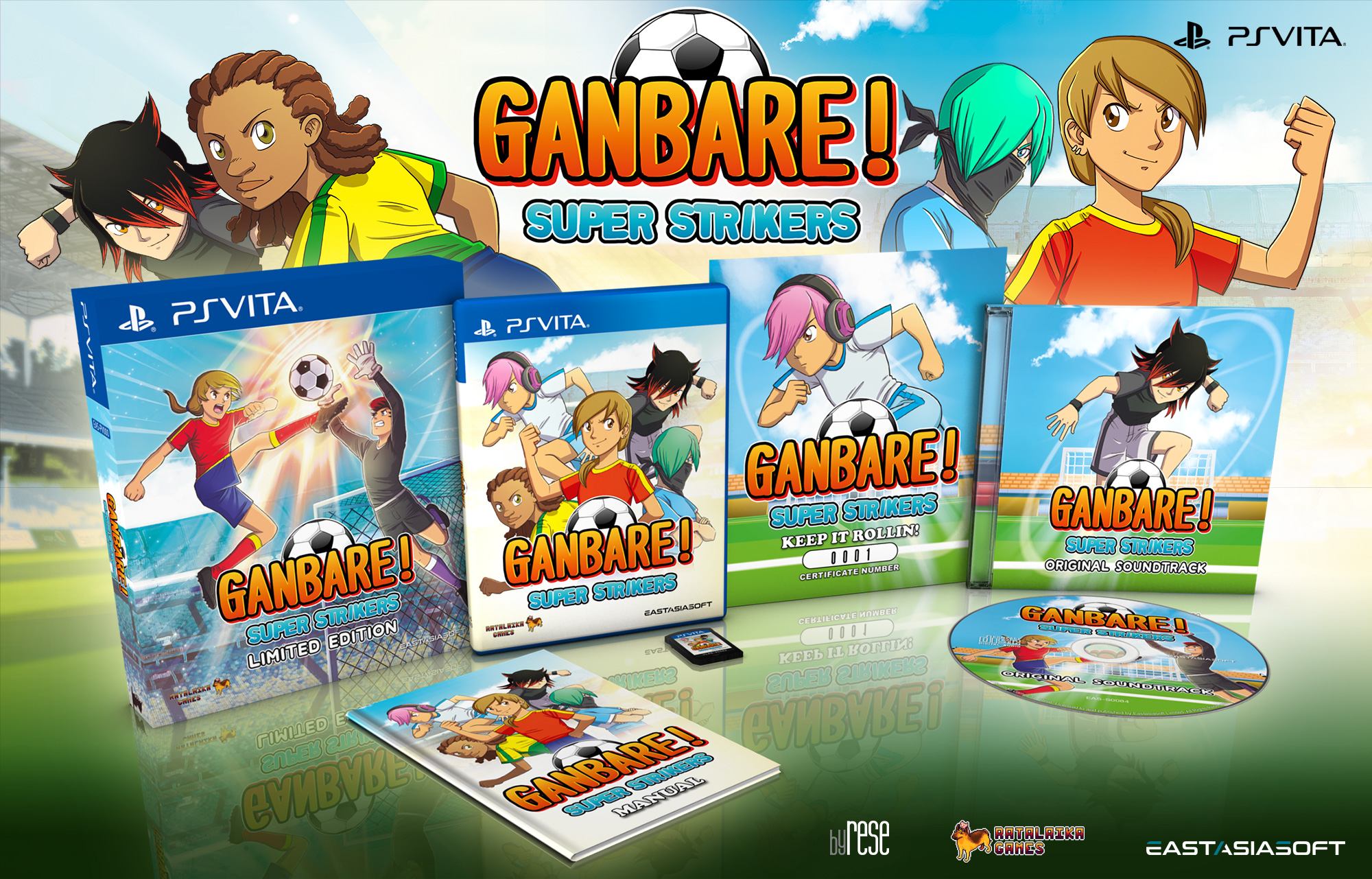 Ganbare Super Strikers Limited Edition
