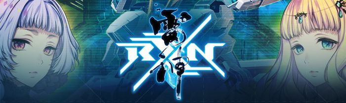 Japanese Vertical Shooter 'RXN -Raijin-' joins eastasiasoft's Physical Nintendo Switch Collection