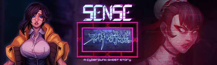 Return the horror genre to its roots in Sense - A Cyberpunk Ghost Story
