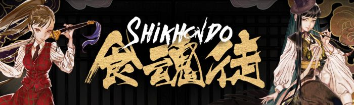 Korean bullet-hell shoot 'em up Shikhondo - Soul Eater coming to PS4 and Nintendo Switch